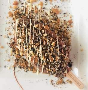 Drivu Chocolate Stick Ice Cream