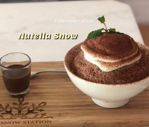 Drivu Nutella Snow