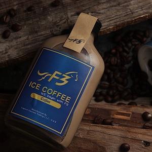 Drivu F3 Cold Coffee