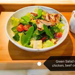 Drivu Green Salad