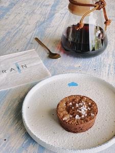 Drivu Salted Brownie