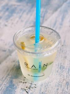 Drivu Lemonade