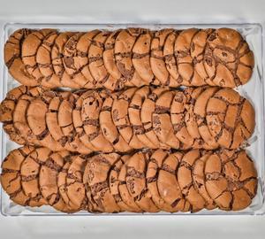 Drivu Brown Cookies (Big)
