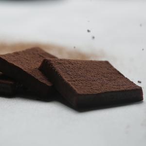 Drivu Chocolate Melt