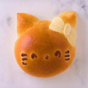 Drivu Kitty Nutella