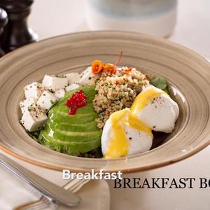 Drivu Breakfast Bowl