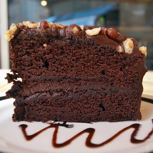 Drivu Chocolate Cake Slice