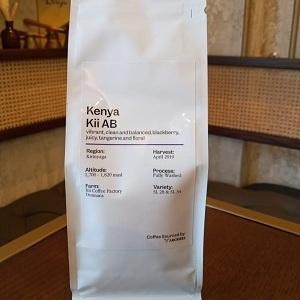 Drivu Kenya Kii AB (250g)