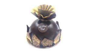 Drivu Chocolate Nutella Dome (1 person)