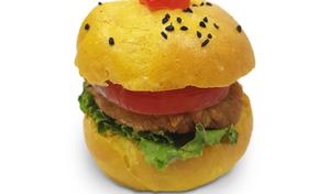 Drivu Vegetable Burger