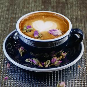 Drivu Rose Latte