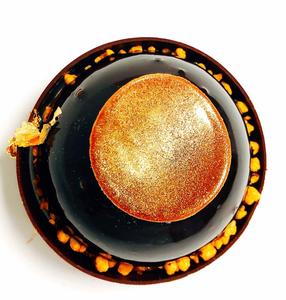 Drivu Nutella Dome