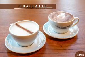 Drivu Hot Chia Latte