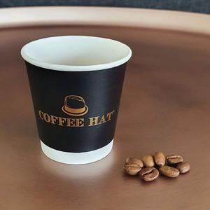 Drivu Espresso Single Origin