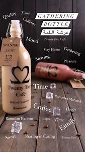 Drivu Coffee Bottle (1 Litre)