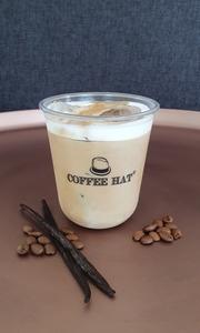 Drivu Sugar Free Vanilla Ice Latte