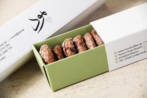 Drivu Cookies in a Box