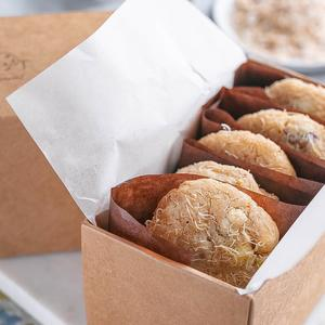 Drivu Konafa cookies box (5 pieces)