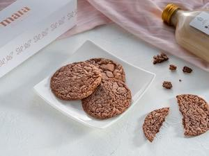 Drivu Nutella chewing cookies box