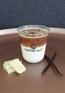 Drivu Ice Homemade Spanish Latte