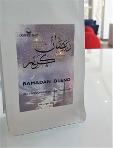 Drivu Ramadan blend