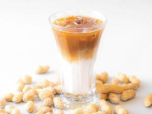Drivu Nuts Latte