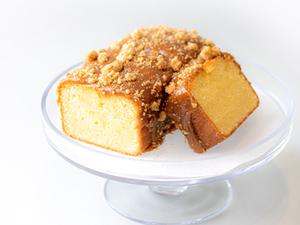 Drivu Caramel Cake