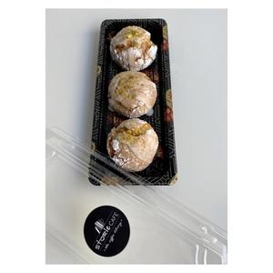 Drivu Lemon Butter Cookies (3 pieces)