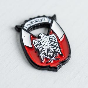 Drivu Abu Dhabi Logo