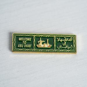 Drivu Welcome Abu Dhabi