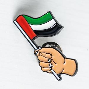 Drivu UAE Flag