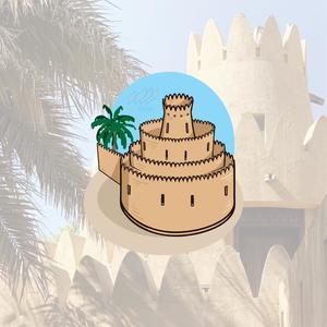 Drivu Sheikh Zayed Palace