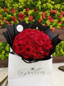 Drivu Secret love bouquet