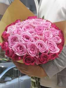 Drivu Hot Pink Bouquet