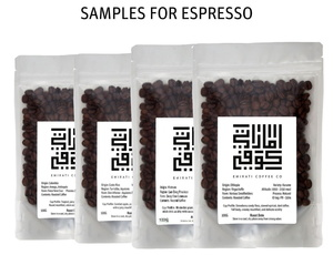 Drivu Best for Espresso Set