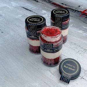 Drivu Red Velvet Cake Jar