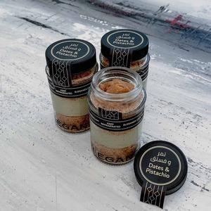 Drivu Dates Pistachio Cake Jar