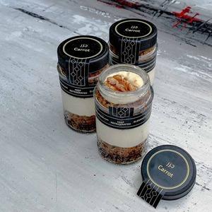 Drivu Carrot Cake Jar