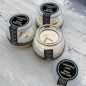 Drivu Dates Almond Milk Cake Jar