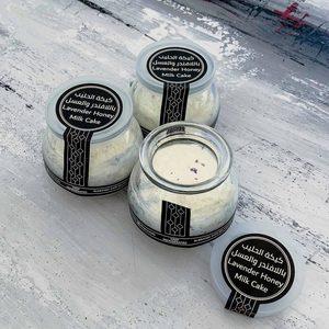 Drivu Lavender Honey Milk Cake Jar