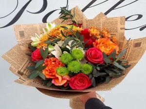 Drivu Celebrating Bouquet