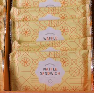 Drivu Yamanote Chocolate Waffles (12 pieces)