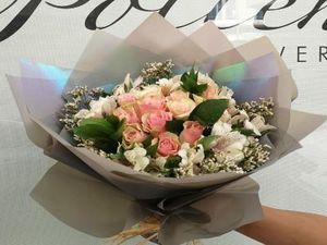 Drivu Sparkling Eyes Bouquet