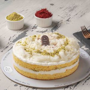 Drivu Saffron Muhalabia Cake