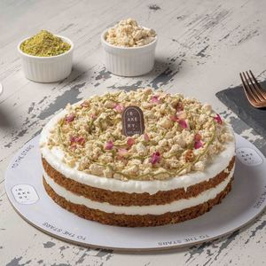 Drivu Pistachio Rahash Cake
