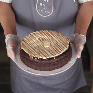 Drivu AK Cake (Peanut Butter & salted caramel)