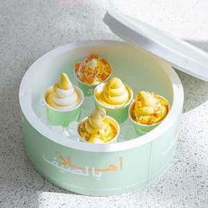 Drivu Mango Softie Box (8 regular cups)