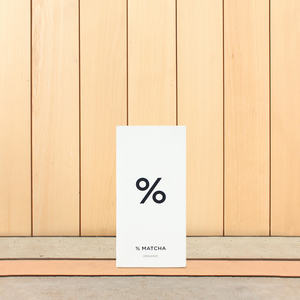 Drivu % Organic Matcha (500g)