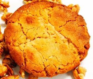 Drivu Peanut Butter Cookies