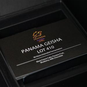 Drivu Panama Geisha Lot 410 (200g)